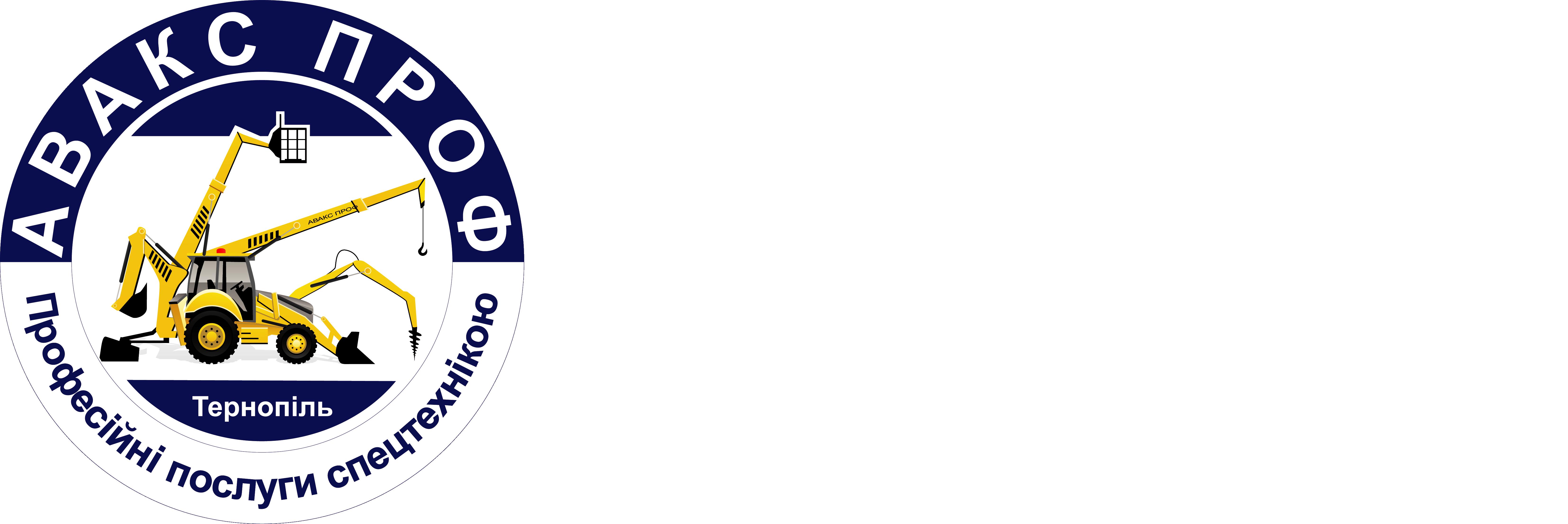 АВАКС ПРОФ